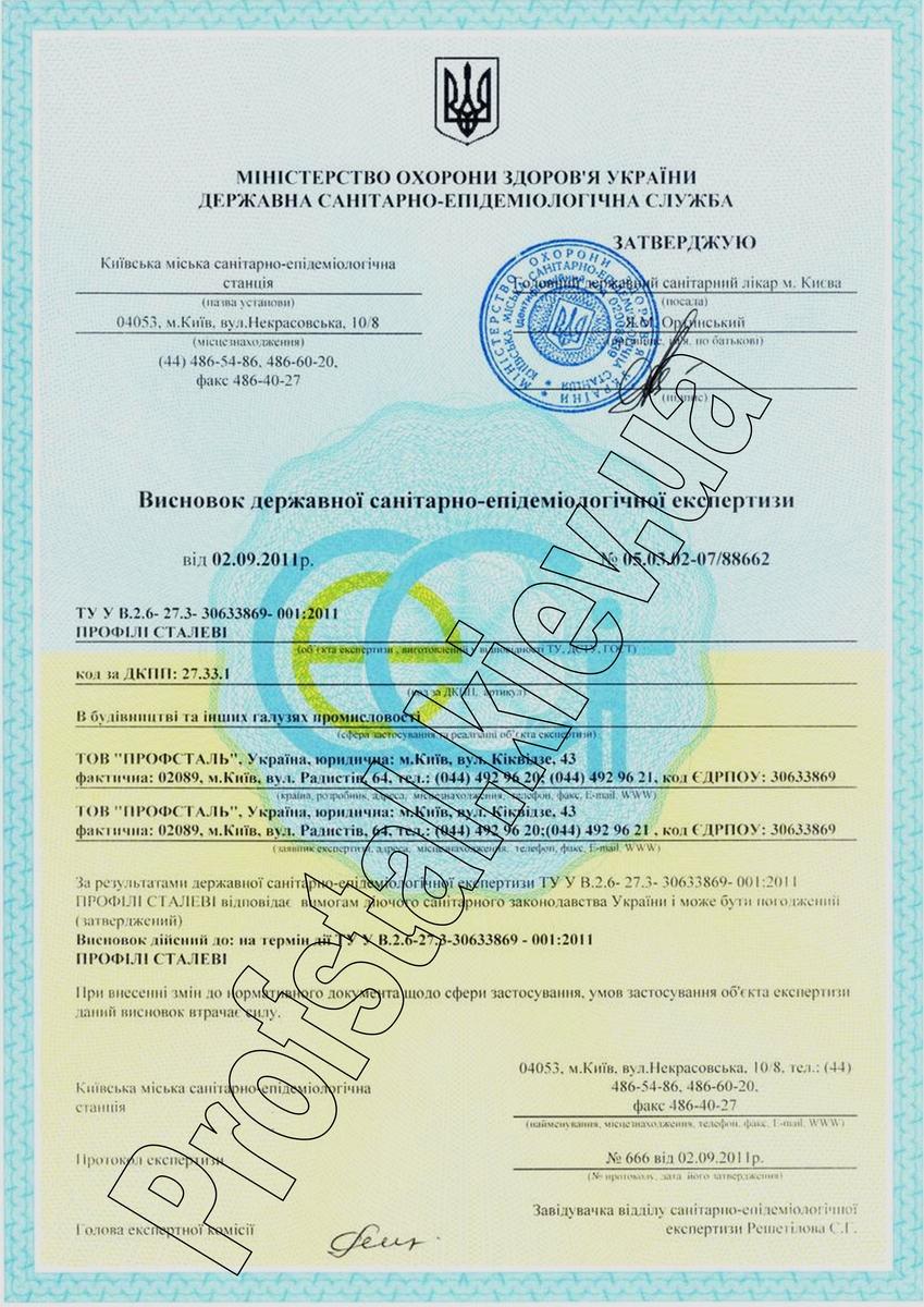 sertif-3-3