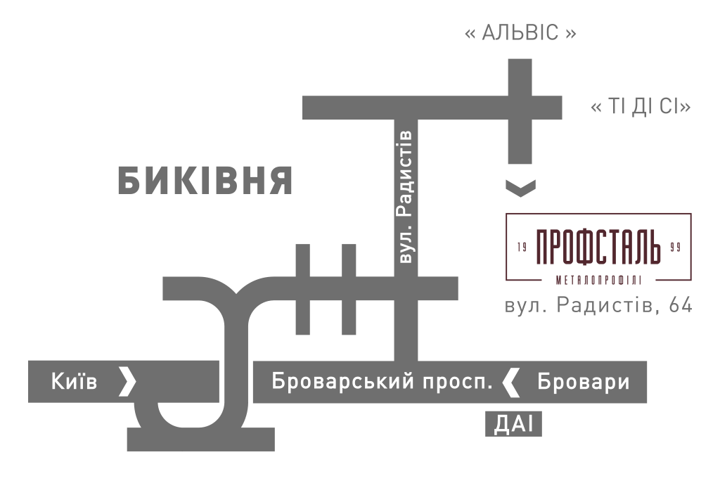 Profstal-MAP-ua-1024x694