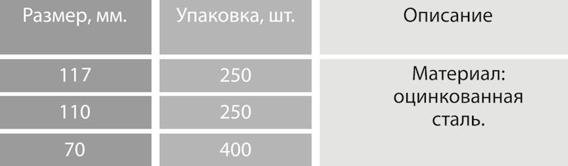 04-1 Подвес прямой