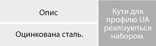 04-11 ugolok-ua