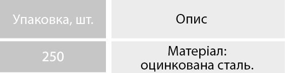 04-3 soedenytel-dvohurovneviy-ua