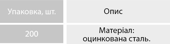 04-4 soedenytel-uglovoy-ua