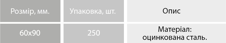 04-5 soedenytel-prodolniy-ua
