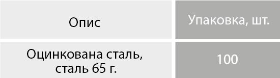 04-7 ankerniy-podves-ua