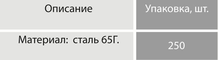 04-8 Пружинный подвес