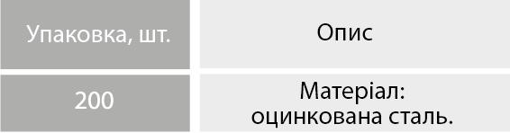 06-3 podves-pryamoy-ua
