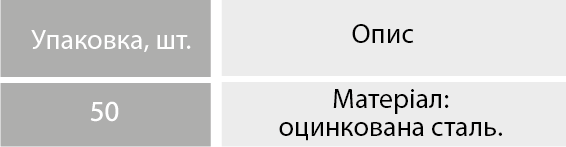 06-4 soedenitel-odnourovneviy-ua