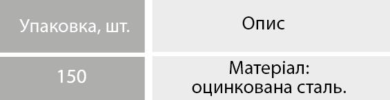 06-5 soedenitel-dvourovneviy-ua