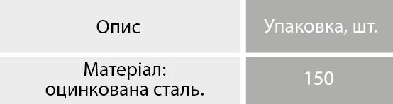 06-6 soedenitel-uglovoy-ua