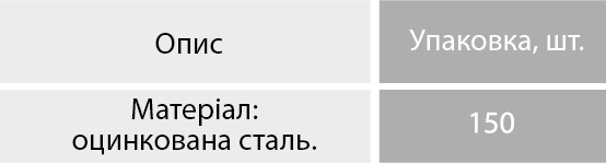 06-7 soedenitel-prodolniy-ua