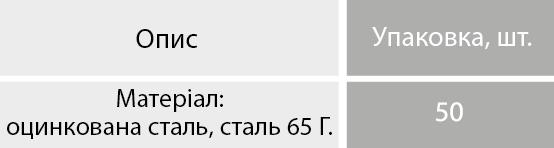 06-8 ankerniy-podves-ua