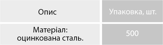 08-4 ankernaya-plastina-ua