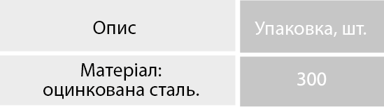08-5 ankernaya-plastina-ua