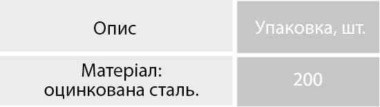 08-6 ankernaya-plastina-ua
